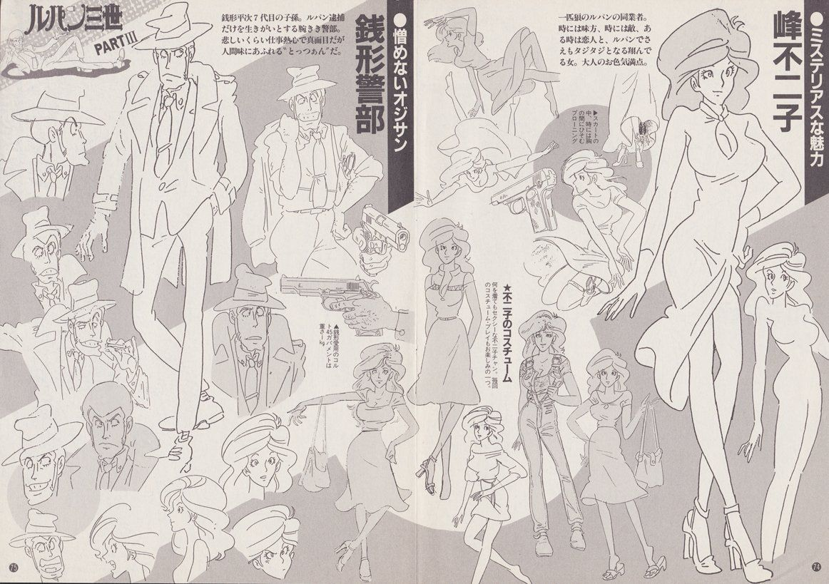 Pin By Applecinnamonchemistry On ルパン三世 Game Art Art Lupin Iii