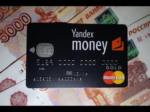 казино вулкан яндекс деньги