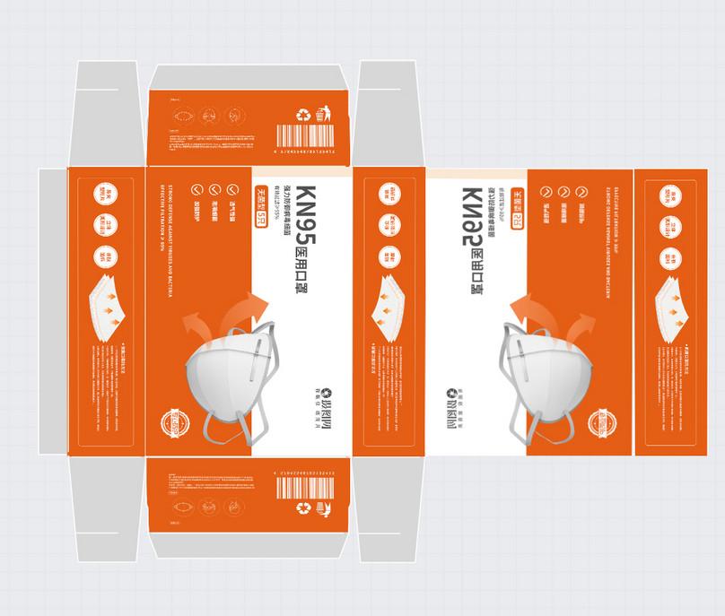 mask package design - Búsqueda de Google - 2020   마스크