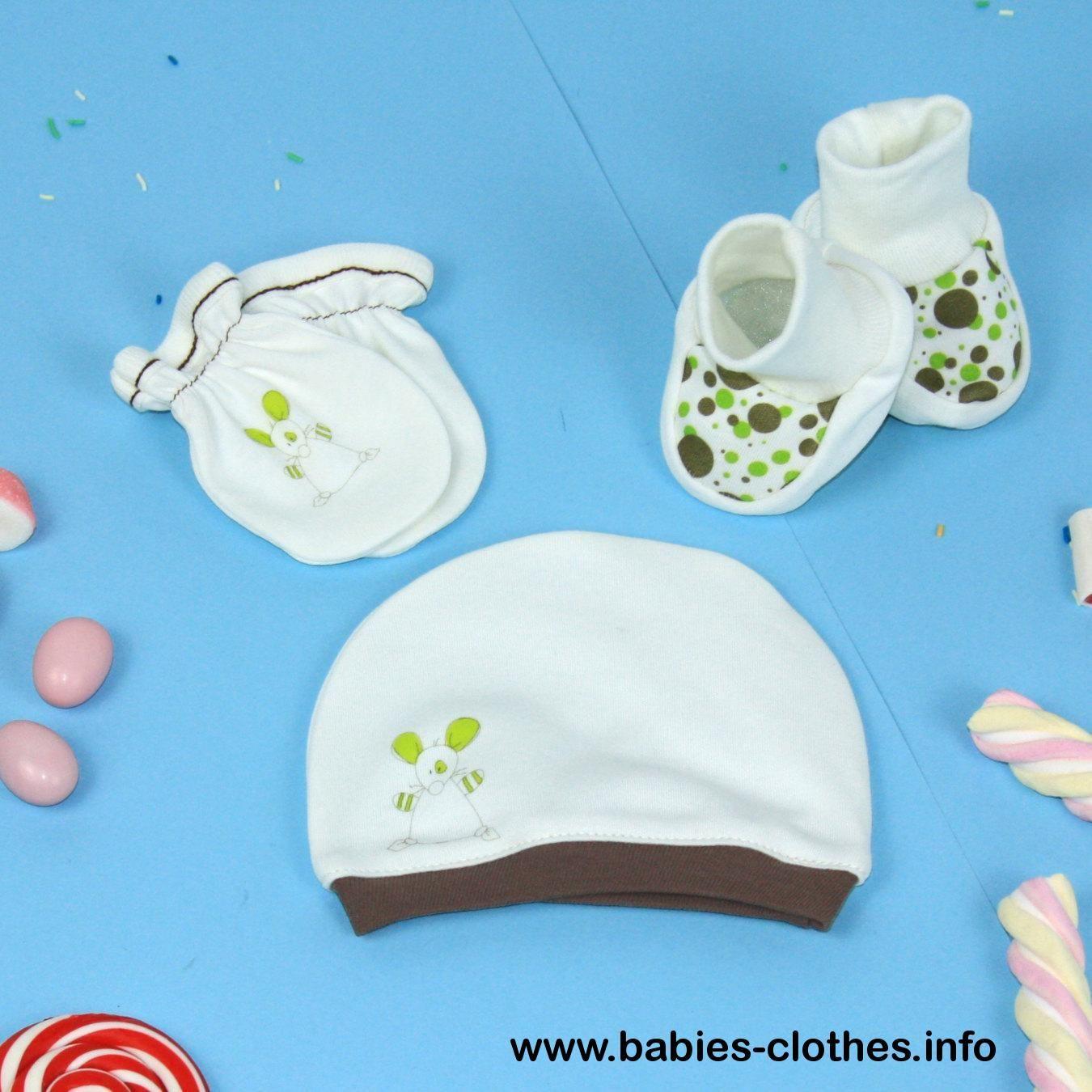 Designer Baby Set 3 Pcs Mittens Hat Socks Organic Cotton