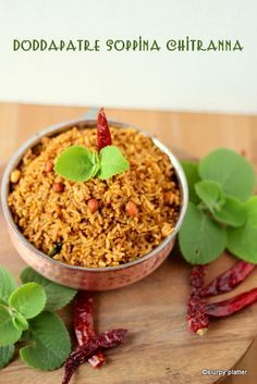 Doddapatre Soppina Chirtanna | Indian Thyme Rice