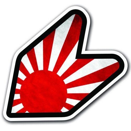 Rising Sun Wakaba Leaf Japan Flag Decal Sticker JDM Honda Nissan Skyline