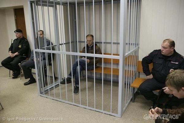 Rusa concede libertad bajo fianza a capitán estadounidense - http://www.bloquepolitico.com/rusa-concede-libertad-bajo-fianza-capitan-estadounidense/