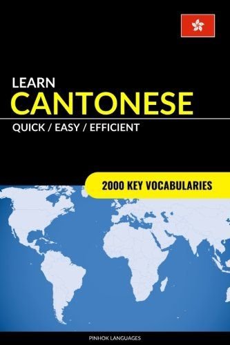 Learn Cantonese Quick 2000 Key Vocabularies Efficient Easy