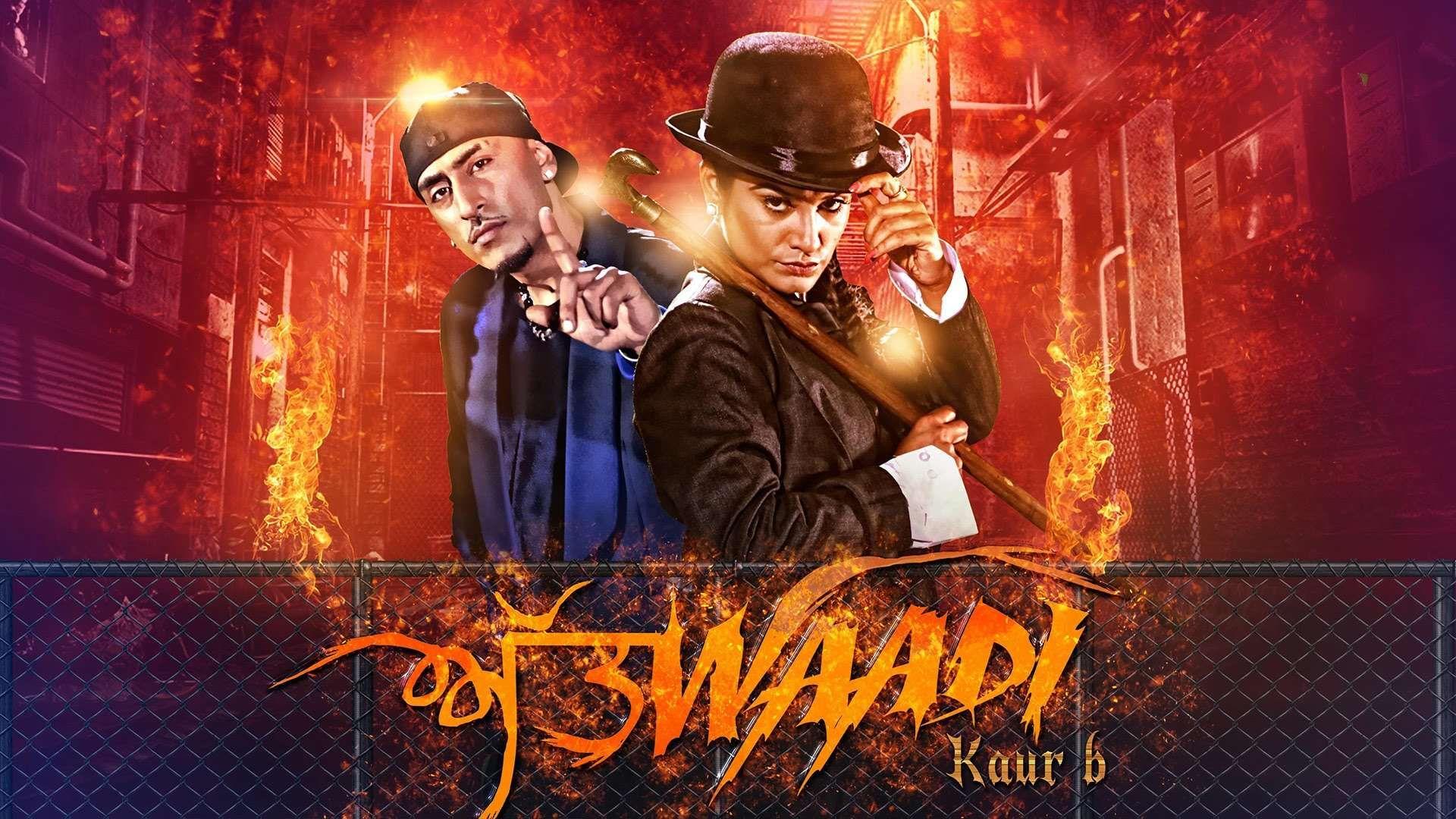 Punjabi Music Songs Latest mp3 Kaur b, Latest music