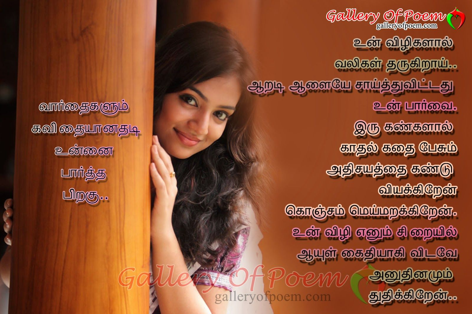 beautiful love quotes for him in tamil Tp8MEoaos Tamil