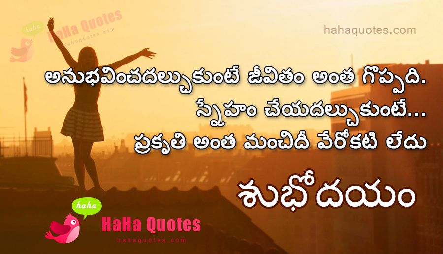Inspirational Good Morning Quotes In Telugu For Whatsapp Friends