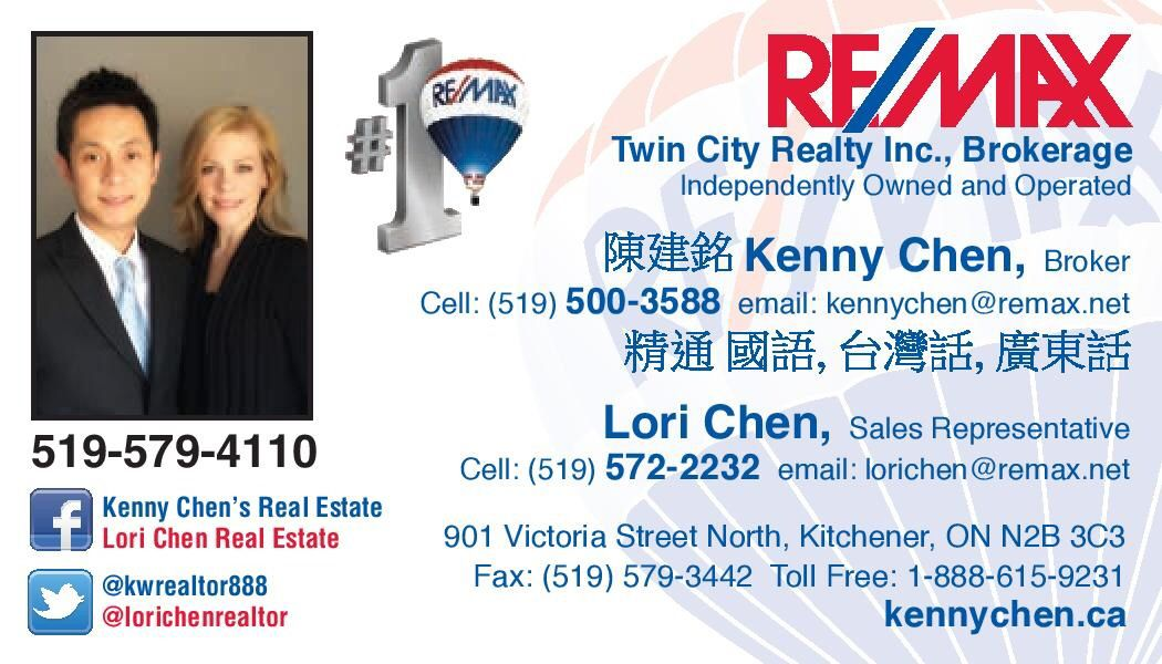 New couple business card #realestate #Waterloo #business #remax ...