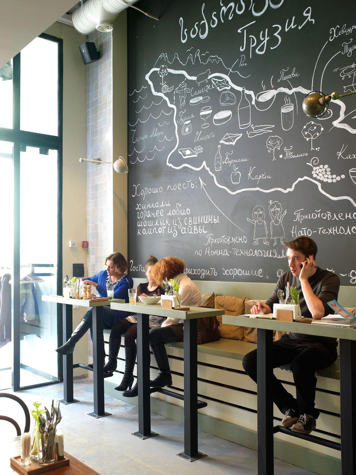 tische und bank an der wand | • Cafe Time • | Pinterest | Bänke ...