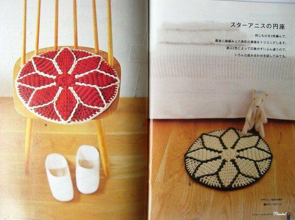 Delicadezas en crochet Gabriela Diseños para alfombras y cubre