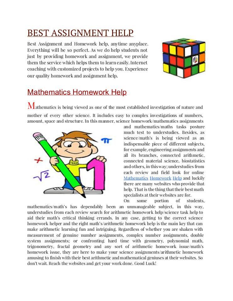Professional Physics Homework Help: Prompt and Affordable | blogger.com