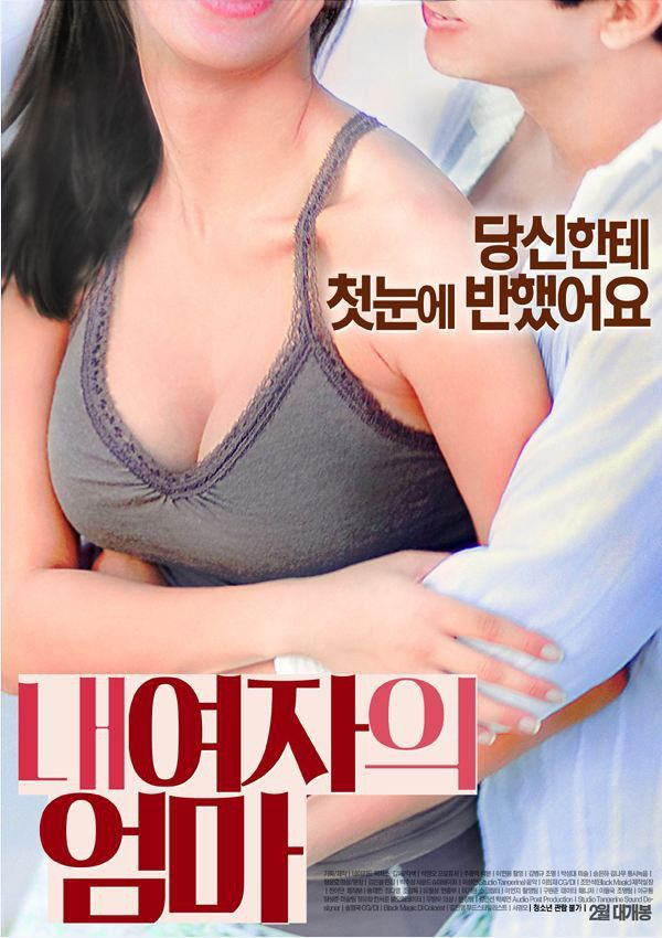 Mom movie download in hindi 720p torrent