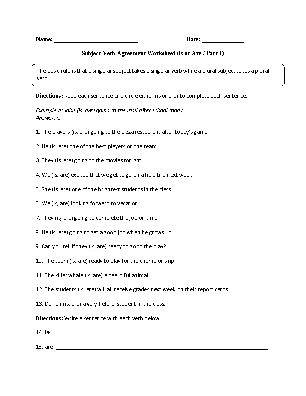 Subject Verb Agreement Worksheet Is Or Are Circling Part 1 Advanced