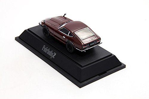 1/43 日産フェアレディ 240ZG HS30 1971 (ブラウン) エブロ http://www.amazon.co.jp/dp/B000K0IRHI/ref=cm_sw_r_pi_dp_0po0ub0E1J4ZE