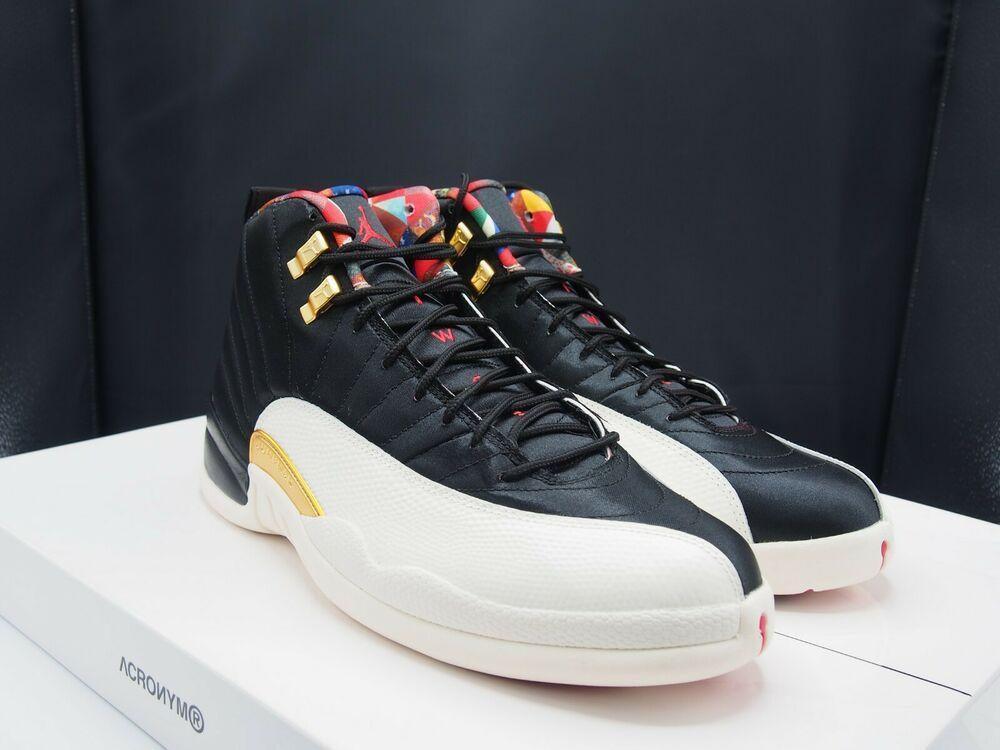 7b285ba88fa Nike Air Jordan XII 12 Retro