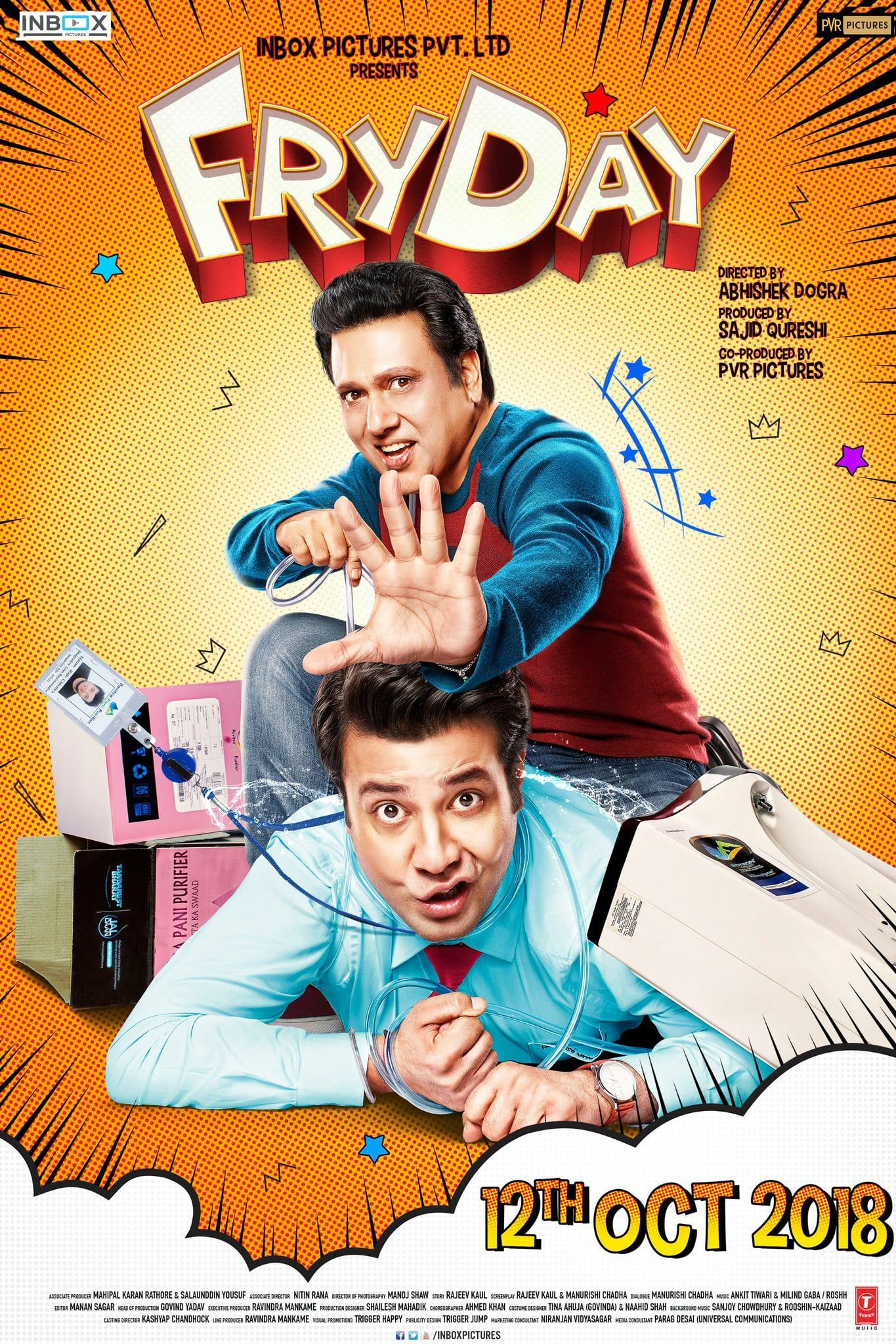 online hindi movie sanju