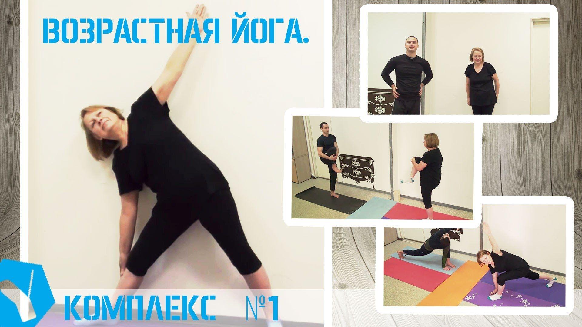 Комплекс упражнений на дому для пожилых частные пансионаты для пожилых в подмосковье