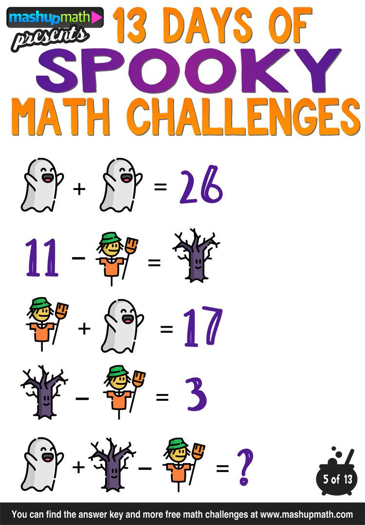 Halloween Math: 13 Days of Spooky Math Challenges for Grades 1-8 — Mashup  Math   Math challenge [ 1078 x 750 Pixel ]