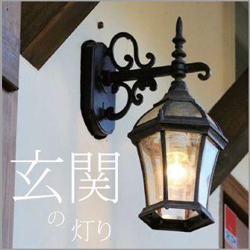 おしゃれ 天井 ペンダントライト 照明 照明器具 照明 北欧 ペンダント