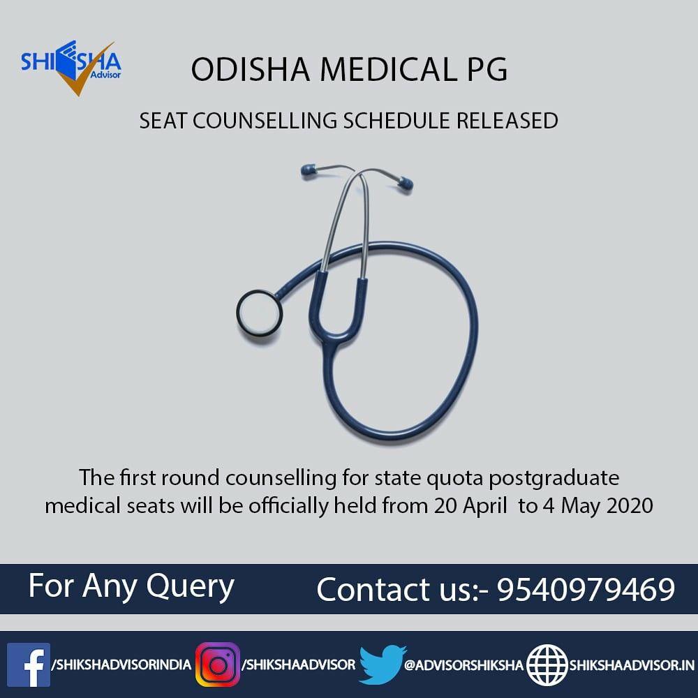 56254b4fb9389bdce0b4ff13b80d379c - South East Regional Health Authority Application Form