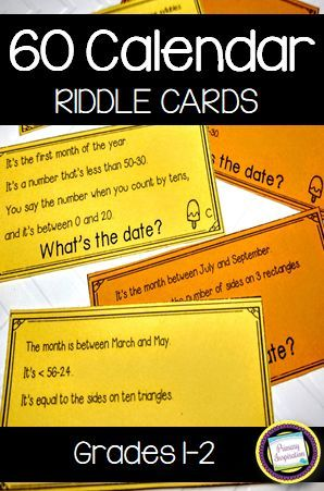A Dinosaur Riddle -- Addition & Subtraction | Math sheets ... |Riddles For Second Graders