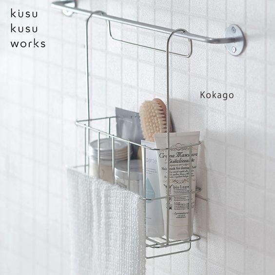 楽天市場 Kokago パーソナル バスラック 小kusukusu Works クスクス