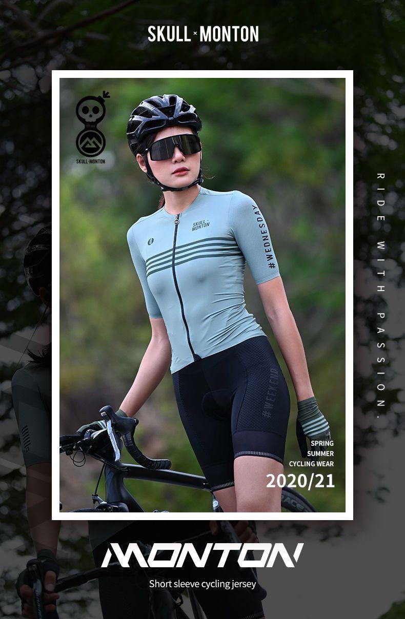 Women S Summer Cycling Jersey In 2020 Summer Women Cycling