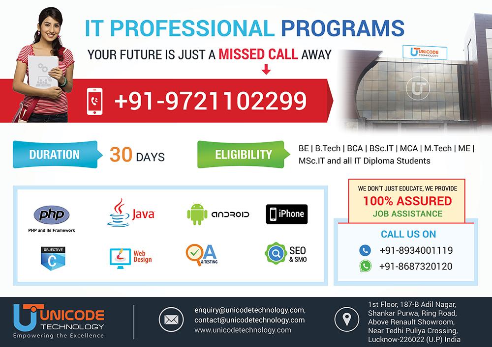 Lucknow Uttar Pradesh India Web Development Design Lucknow Seo Training