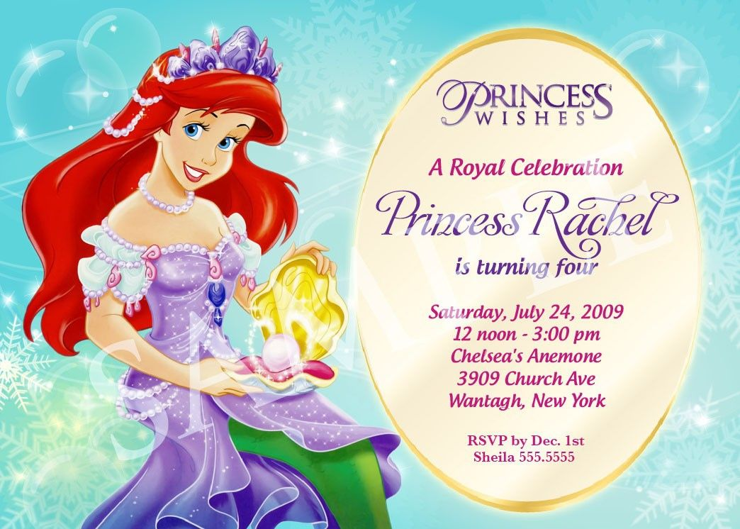 Best Birthday Party Invitations Images On Pinterest - Happy birthday invitation card design