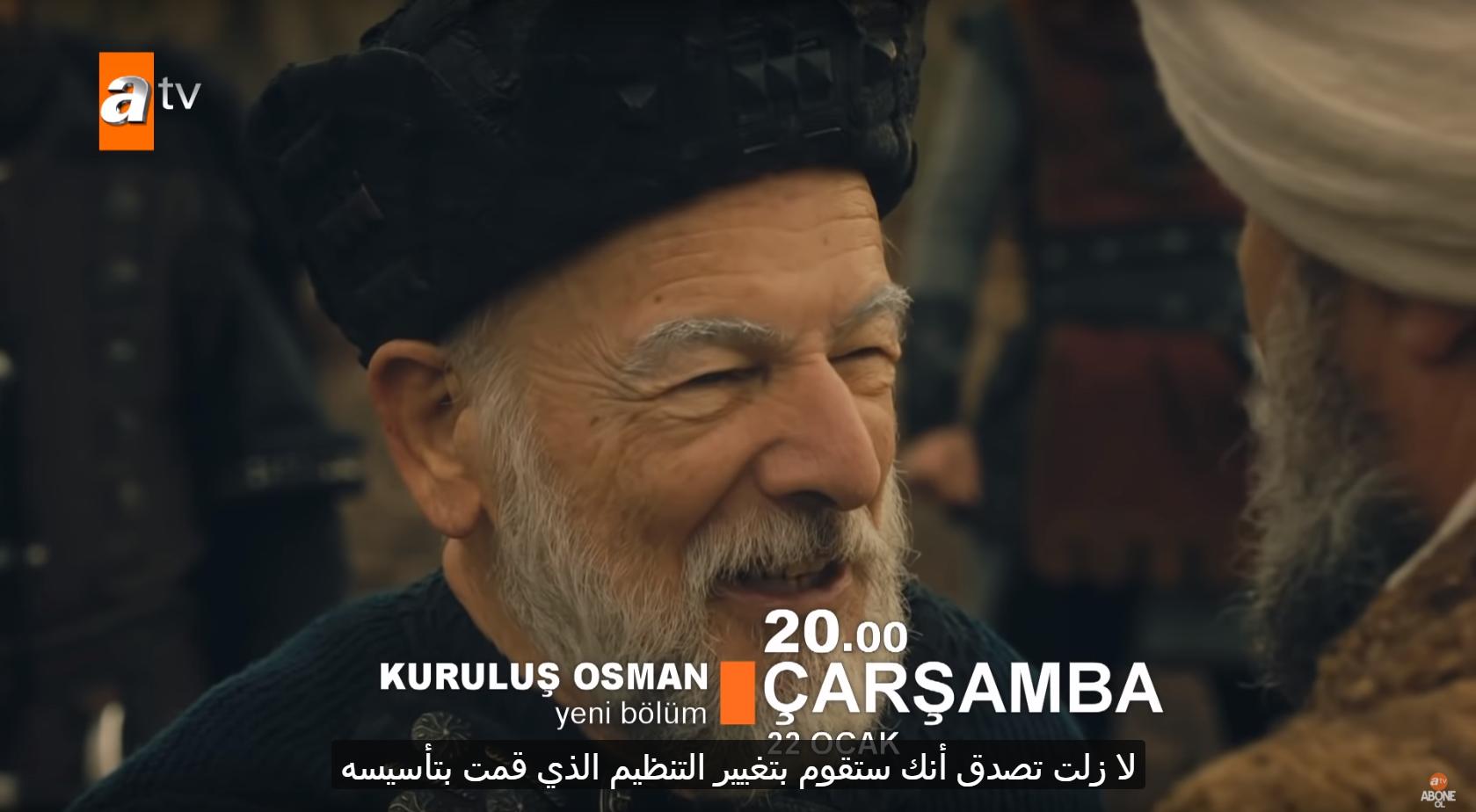 مسلسل المؤسس عثمان الحلقة 5