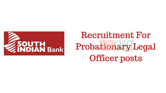 South Indian Bank Ltd.: Probationary Legal Officer