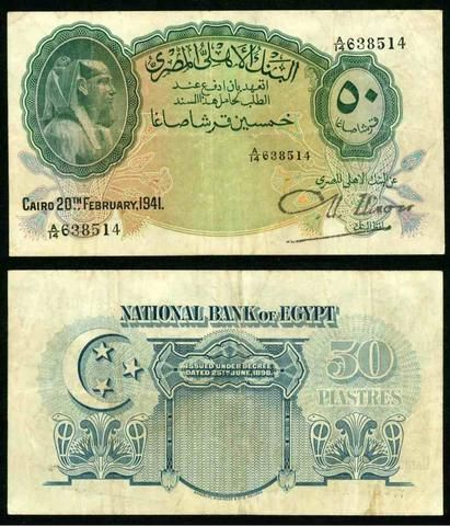 1941 Egypt 50 Piastres National Bank Of Egypt Pick Number 21b Large Nixon Signature Beautiful Very Fine Banknote Bank Notes Egypt Old Egypt