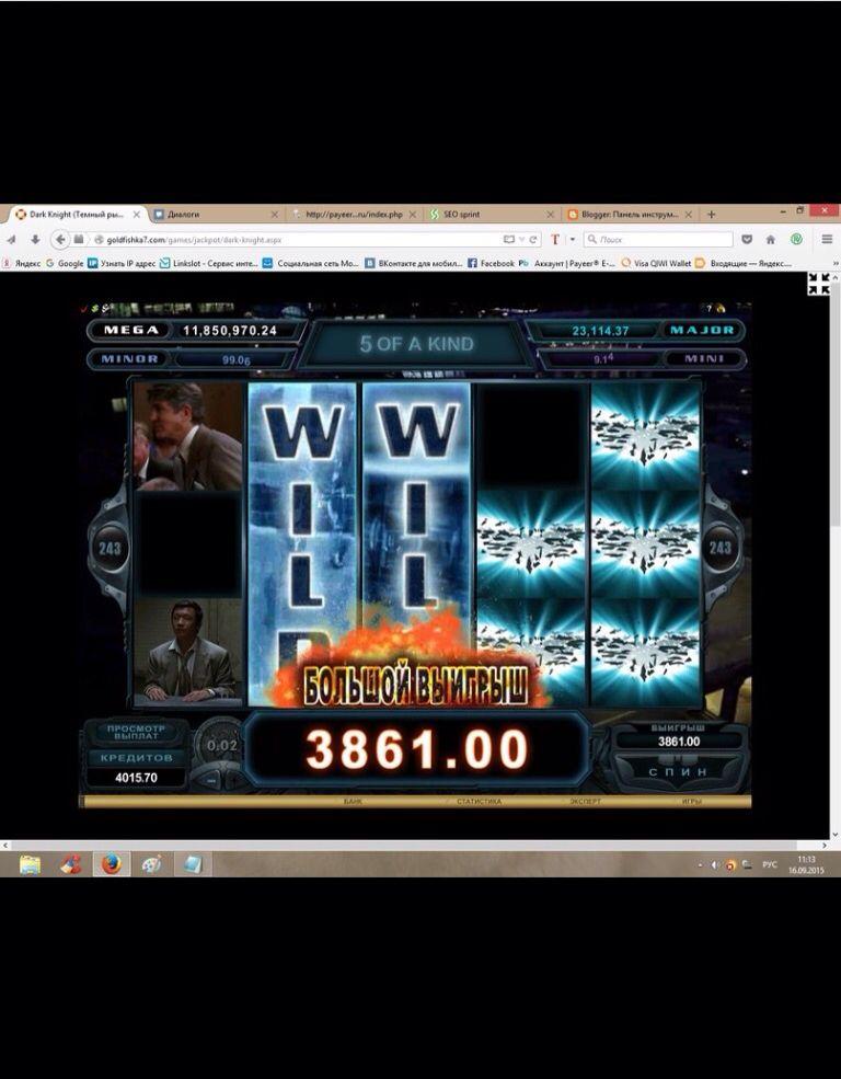 Казино онлайн бесплатно без регистрации или казино на деньги - выбор за вами!