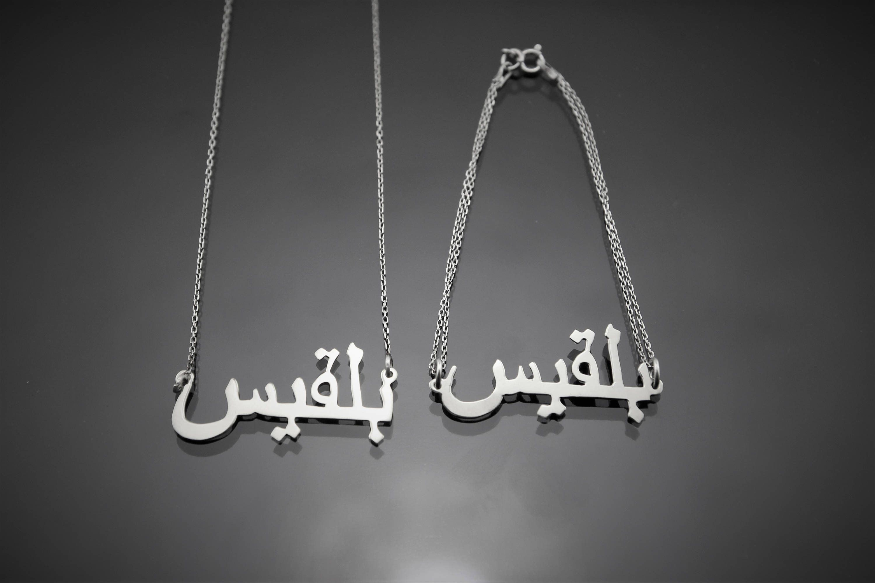 plated me necklace he gold loves ayat necklaces arabic online