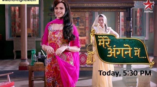 Mere Angne Mein 3 October 2015 Watch Dailymotion Episode Dailymotion Dramas Today Episode Full Episodes Watch Full Episodes