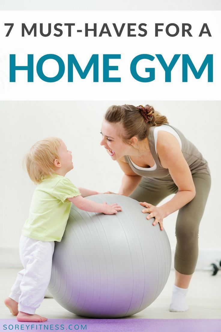 Our Must Have Equipment for a Home Gym - Simple and Affordable Home ...