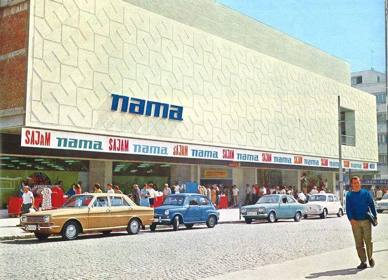 Nama Na Kvatricu Photo C Nepoznati Autor I Godina Zagreb Good Old Times Croatia