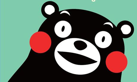 Kumamon is veritably the king of Japanese mascots. He is, to Japan, what probably Winnie the Pooh is to the Western world. The cuddly black ...