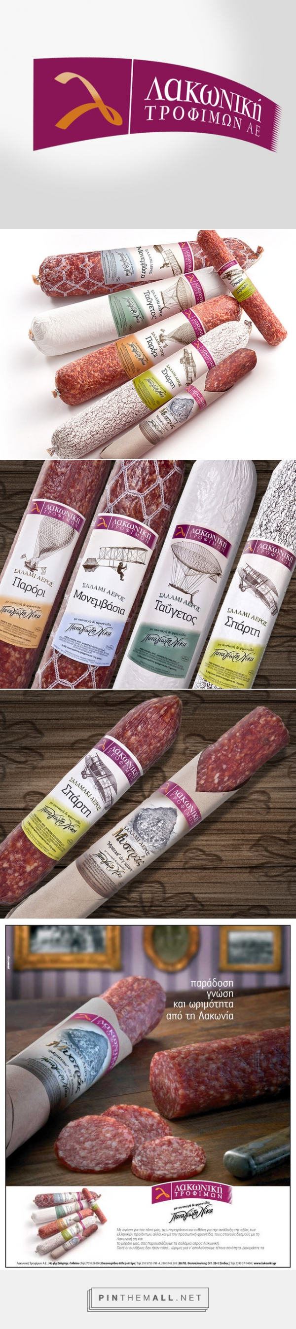Lakoniki Dry Salami packaging by YonasDesign curated by Packaging Diva PD. Now I'm thinking about lunch already : )
