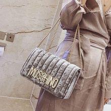 2313d8bc8c32 #Женская сумка через плечо с цепочкой, бархатная роскошная женская модная  сумка через плечо,