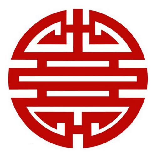 Shou Longevidad Simbolos Chinos Patrones Chinos Símbolos Antiguos