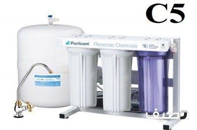 محطات تحلية مياه منزلية أمريكية Lt Br Gt Lt Br Gt تقوم بتنقية وتحلية المياه لتصبح صالحة للشرب تماما Quot Lt Br Gt Lt Br Reverse Osmosis Osmosis Suitcase