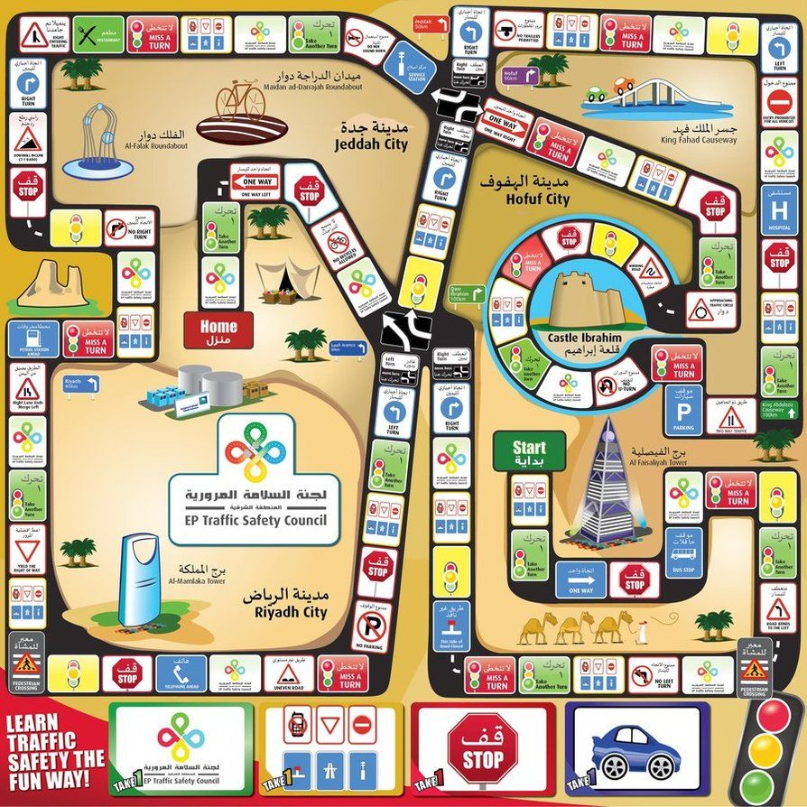 Traffic Safety Board Game by rosslee | Art Ref | Pinterest