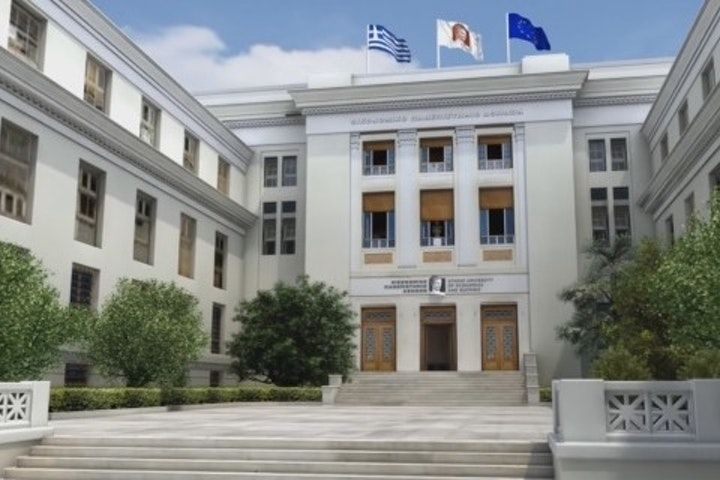 Athens University Of Economics And Business A Short Guide To The