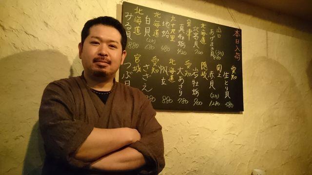 貝料理の新しい楽しみ方を提案貝とぬる燗をコンセプトにした山本怜氏が手掛ける初のオリジナルブランド潮音しおんが秋葉原に4月6日オープン