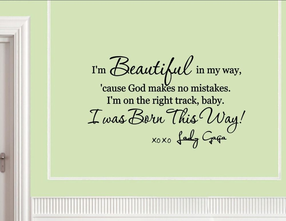 Im beautiful in my way cause god makes vinyl wall decals quotes