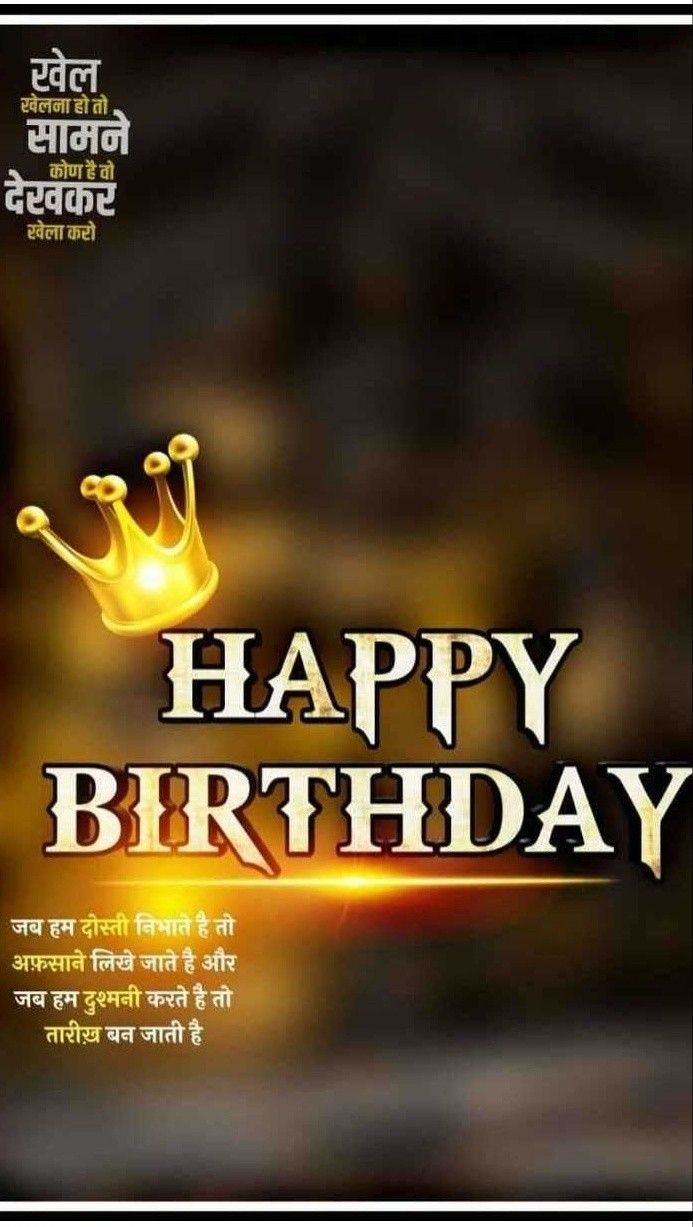 Happy Birthday Photos Image By Rahul Pasodi Banner Background Hd