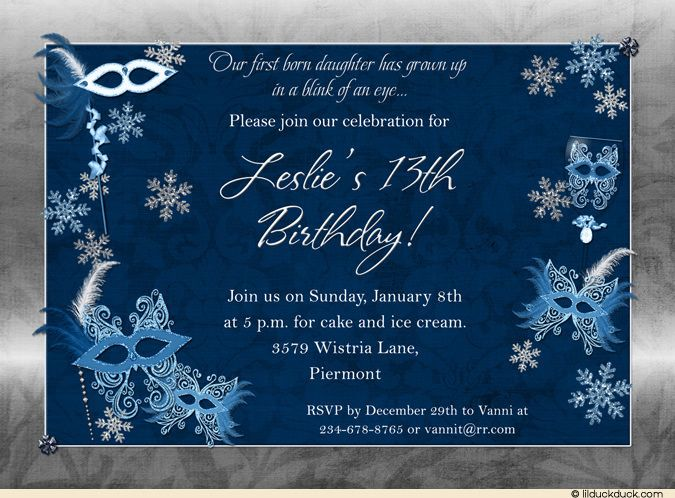 Winter Masquerade Sweet 16 Invitation
