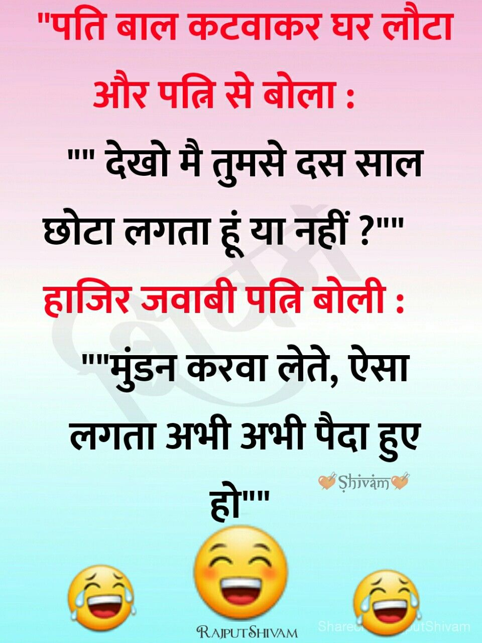 Pin By Sona Biswas On Jokes Funny Texts Jokes Me Quotes Funny Funny Study Quotes