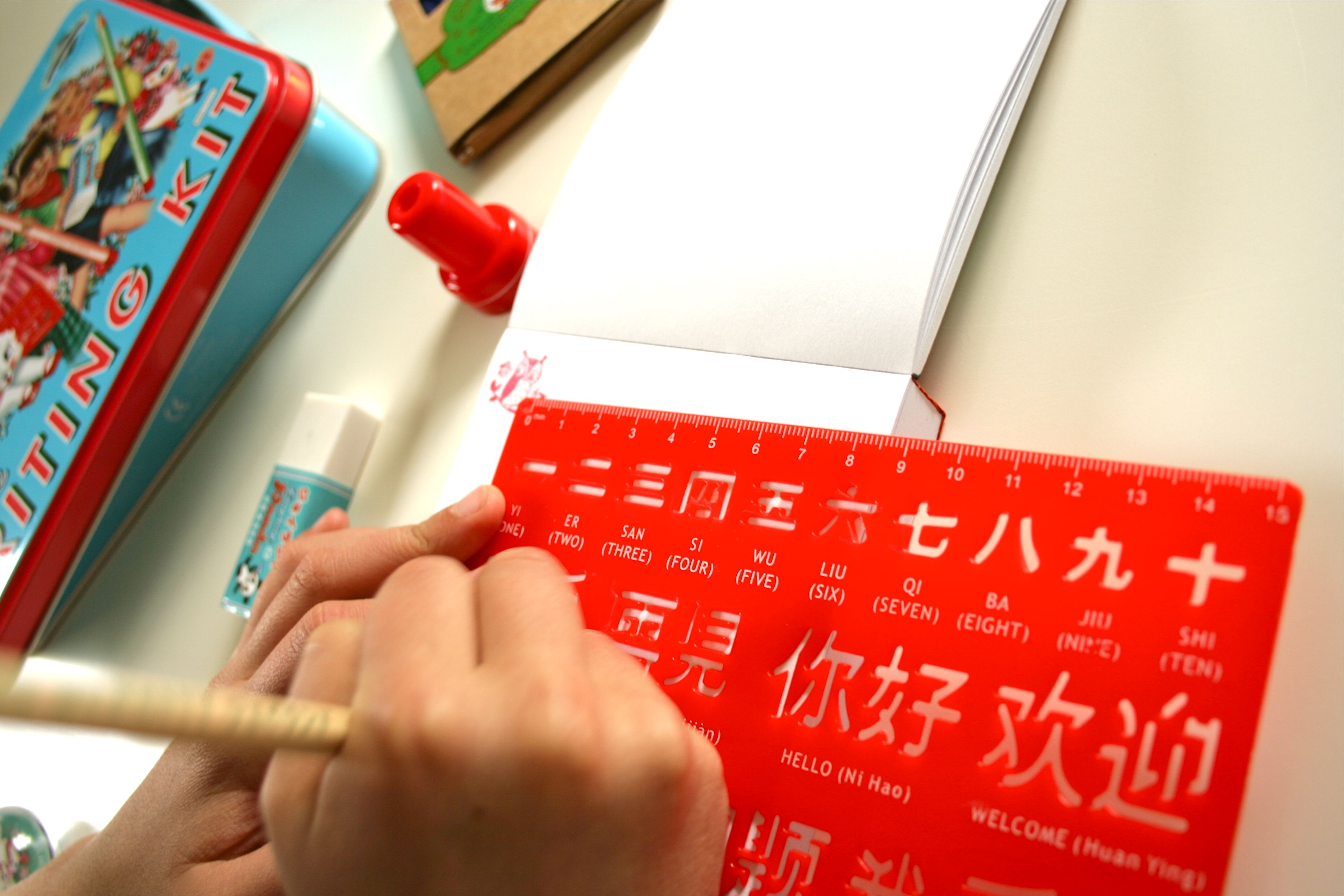 Chinese Stencils And Calligraphy Homeschool For Bigger Hands